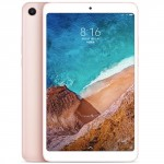 Xiaomi Mi Pad 4 Plus WiFi+LTE Edition 4GB/128GB Gold