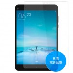 Xiaomi Mi Pad 2 Ultra Thin Protective Film (0.12mm)
